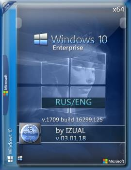 Windows 10 Enterprise 1709 build 16299.125 by IZUAL v.03.01.18 х64