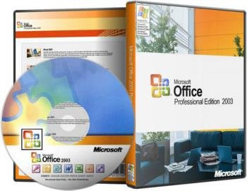 Офис 2003 - Office Professional 2003 SP3 (обновления 06.01.2018) RePack by Serg16