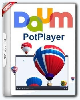 Daum PotPlayer 1.7.8557 Stable RePack (Portable) by KpoJIuK