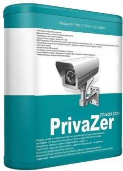 PrivaZer 3.0.44 Donors version + Portable