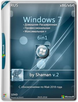 Windows 7 SP1 { 6in1 }Update / by Shaman