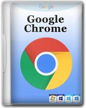 Веб браузер - Google Chrome 67.0.3396.87 Stable + Enterprise
