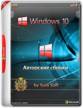 Windows 10 Insider Preview 17704.1000.180623-1611.RS Prerelease Clientcombined Uup Redstone 5 / by SU®A SOFT / 2in2