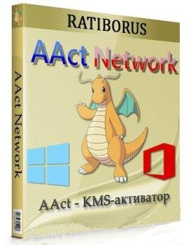 Активатор для Windows - AAct Network 1.0.9 Portable by Ratiborus