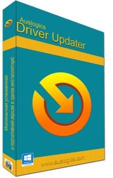 Загрузчик драйверов - Auslogics Driver Updater 1.17.0.0 RePack (& Portable) by TryRooM