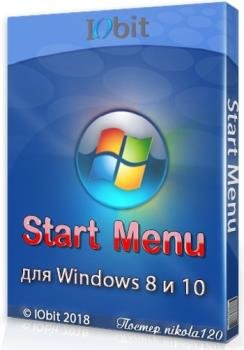 Меню Пуск для Windows - Iobit Start Menu 8 4.5.0.1 RePack by Diakov