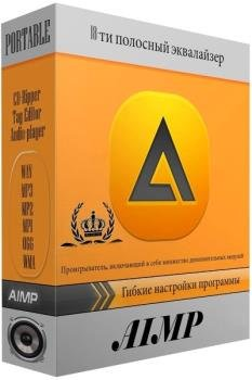 Аудиопроигрыватель для Windows - AIMP 4.51 build 2083 Final RePack (Portable) by elchupacabra
