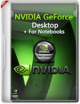 Драйверы видео - NVIDIA GeForce Desktop 417.35 WHQL + For Notebooks