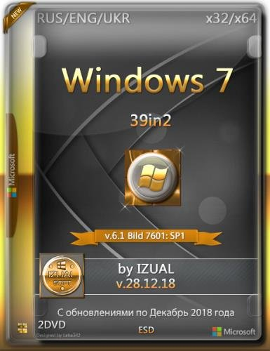 Windows 7 SP1 -39in2- BY IZUAL (x86-x64) (2018)