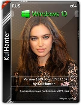 Windows 10 (v1809) x64 LTSC by KulHanter v19 (esd)