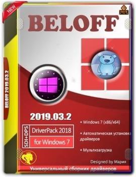 beloff 2019 скачать торрент последняя версия