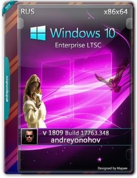 Windows 10 Enterprise LTSC 2019 17763.348 Version 1809 [2in1] DVD