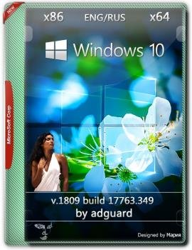 Windows 10 Version 1809 with Update 17763.349 by adguard 32/64bit