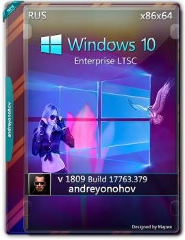 Windows 10 Enterprise LTSC 2019 17763.379 Version 1809 [2in1] 1DVD диск