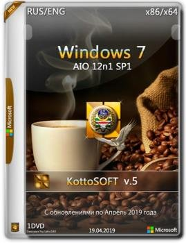 Windows 7 SP1 12 in 1 KottoSOFT (x86x64) [v.52019]