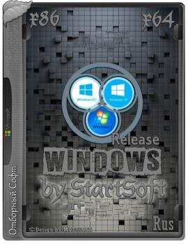 Windows x86 x64 USB Release by StartSoft 12-2019