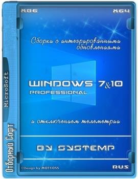 Windows 7/10 Pro by systemp (x86/x64) [11/09/2019]