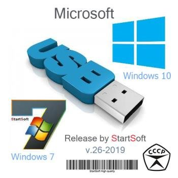 Windows x86 x64 USB Release by StartSoft 26-2019