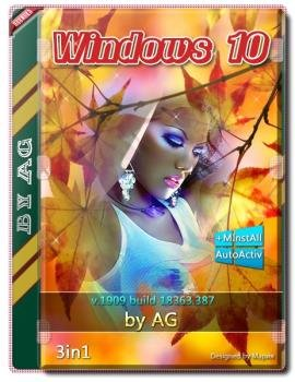 Windows 10 3in1 WPI by AG 09.2019 [18363.387] 64bit