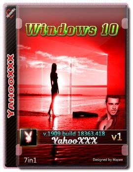 Windows 10 Version 1909 [7 in 1][10.2019] Repack MSDN v1
