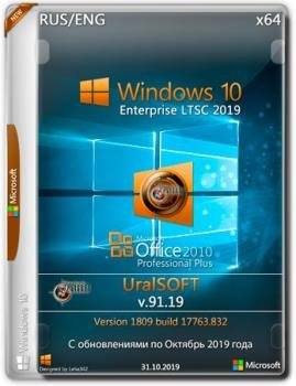 Windows 10x86x64 Enterprise LTSC & Office2010 by Uralsoft