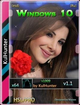 Windows 10 (v1909) x64 HSL/PRO by KulHunter v1.1 (esd)