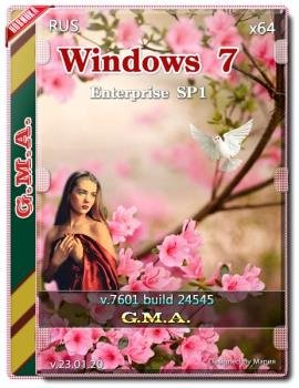 Windows 7 Enterprise SP1 GX v.23.01.20 (x64)