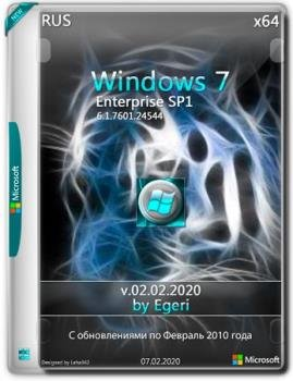 Windows 7 Enterprise SP1 v.02.02.2020 by Egeri (x64)