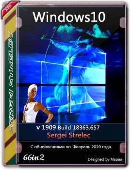 Windows 10 1909 18363.657 (66in2) Sergei Strelec x86/x64