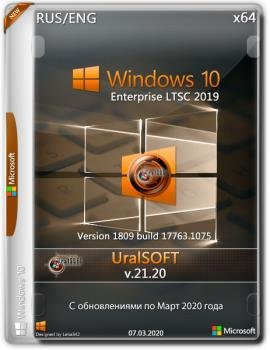 Windows 10x86x64 Enterprise LTSC(1809) 17763.1075 by Uralsoft
