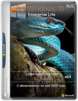 Windows 10 Enterprise x64 легкая сборка 2004 build 19041.264 by Zosma