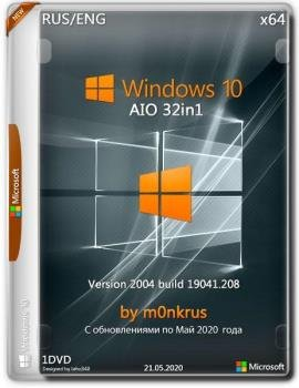 Windows 10 (v2004) -32in1- (AIO) by m0nkrus (x64) (2020)