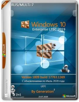 Windows 10 Enterprise LTSC x64 с активацией 17763.1369 July 2020 by Generation2