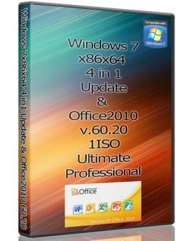 Windows 7x86x64 4 in1 Обновленная & Office2010 by Uralsoft