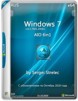 Windows 7 SP1 7601.24561 (13in2) Sergei Strelec x86/x64 Октябрь 2020