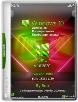 Windows 10 1909 (18363.1139) x64 Home + Pro + Enterprise (3in1) by Brux v.10.2020