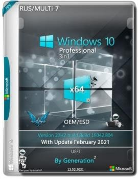 Сборка Windows 10 Pro 3in1 20H2.19042.804 Feb 2021 by Generation2 (x64)