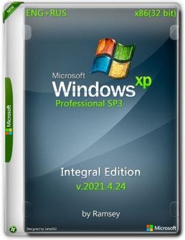Windows XP Professional SP3 (x86) Integral Edition Апрель 2021